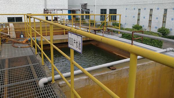 造纸厂污水处理解决方案