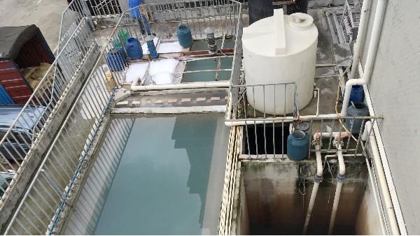 光伏废水处理解决方案