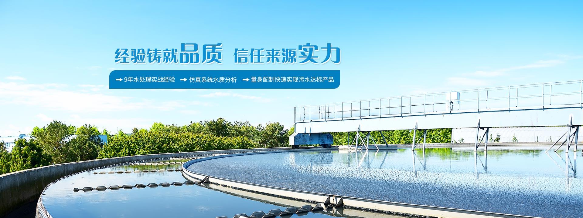 氨氮去除剂,cod去除剂,除磷剂,重金属捕捉剂-广州希洁环保