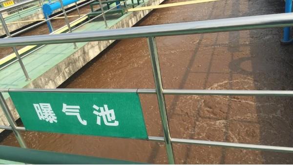污水处理现场