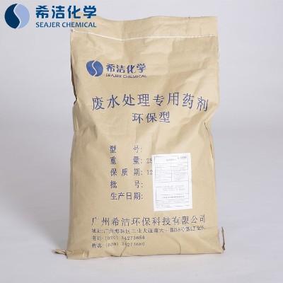 低浓度废水氨氮去除剂