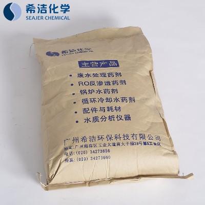 实用型氨氮去除剂
