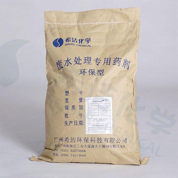 浓缩型固体重捕剂