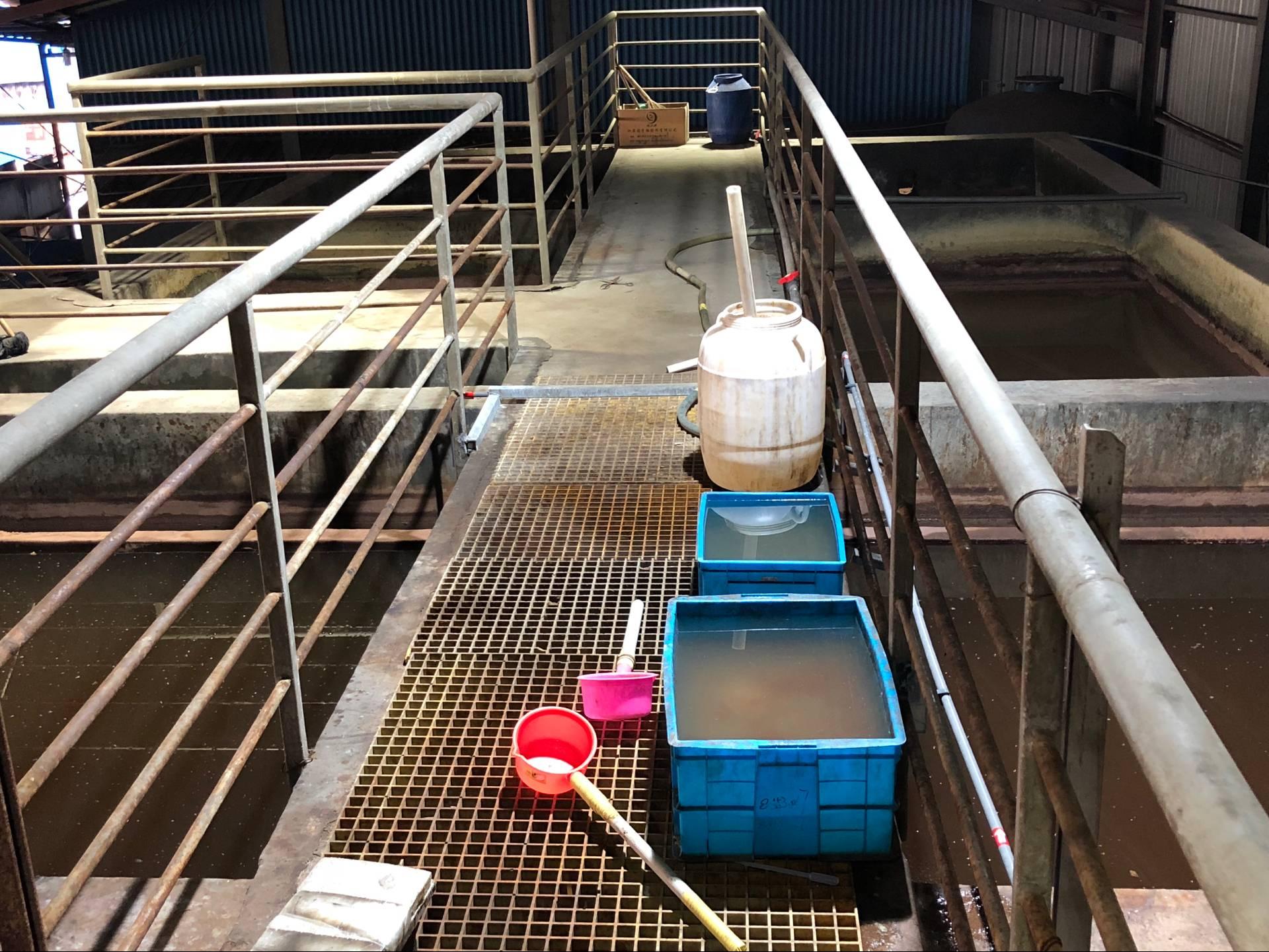 稀土废水处理