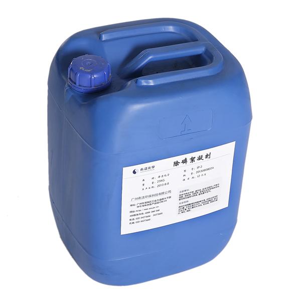 除磷絮凝剂桶装