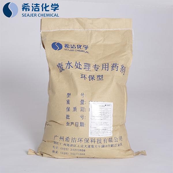 除磷剂袋装