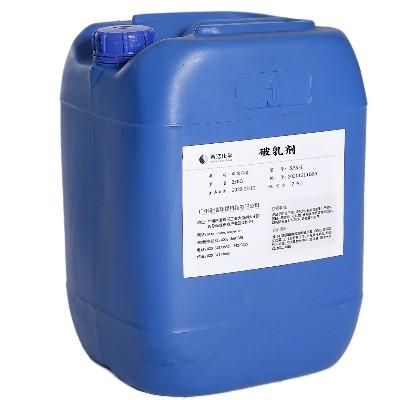 高浓度废水破乳剂