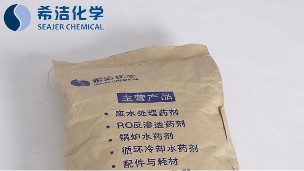 污水处理厂总磷超标处理方法(图)