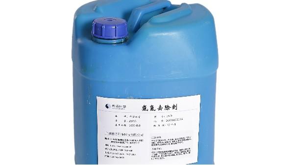 怎样降低污水中氨氮(图)