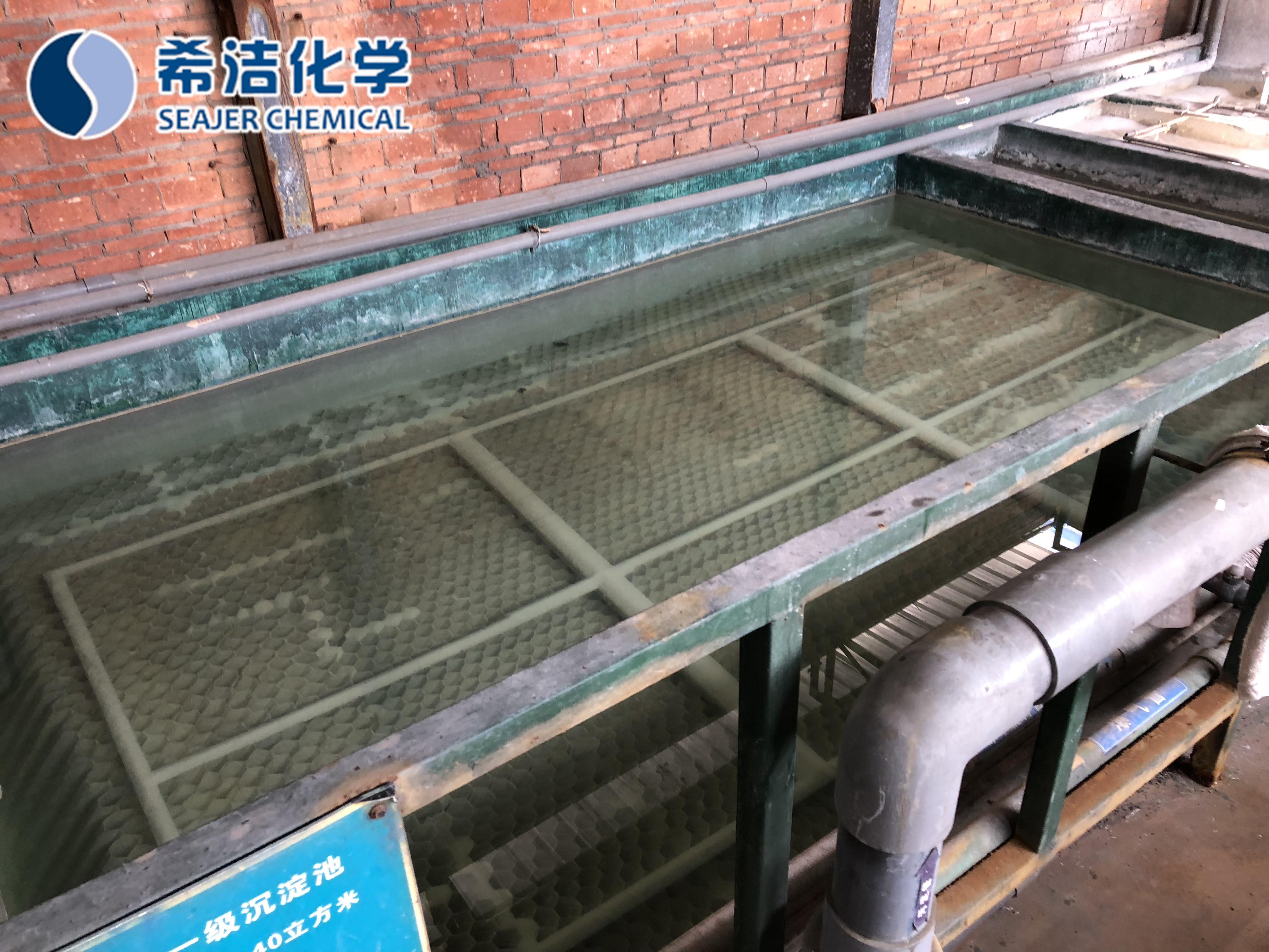 电器废水处理解决方案
