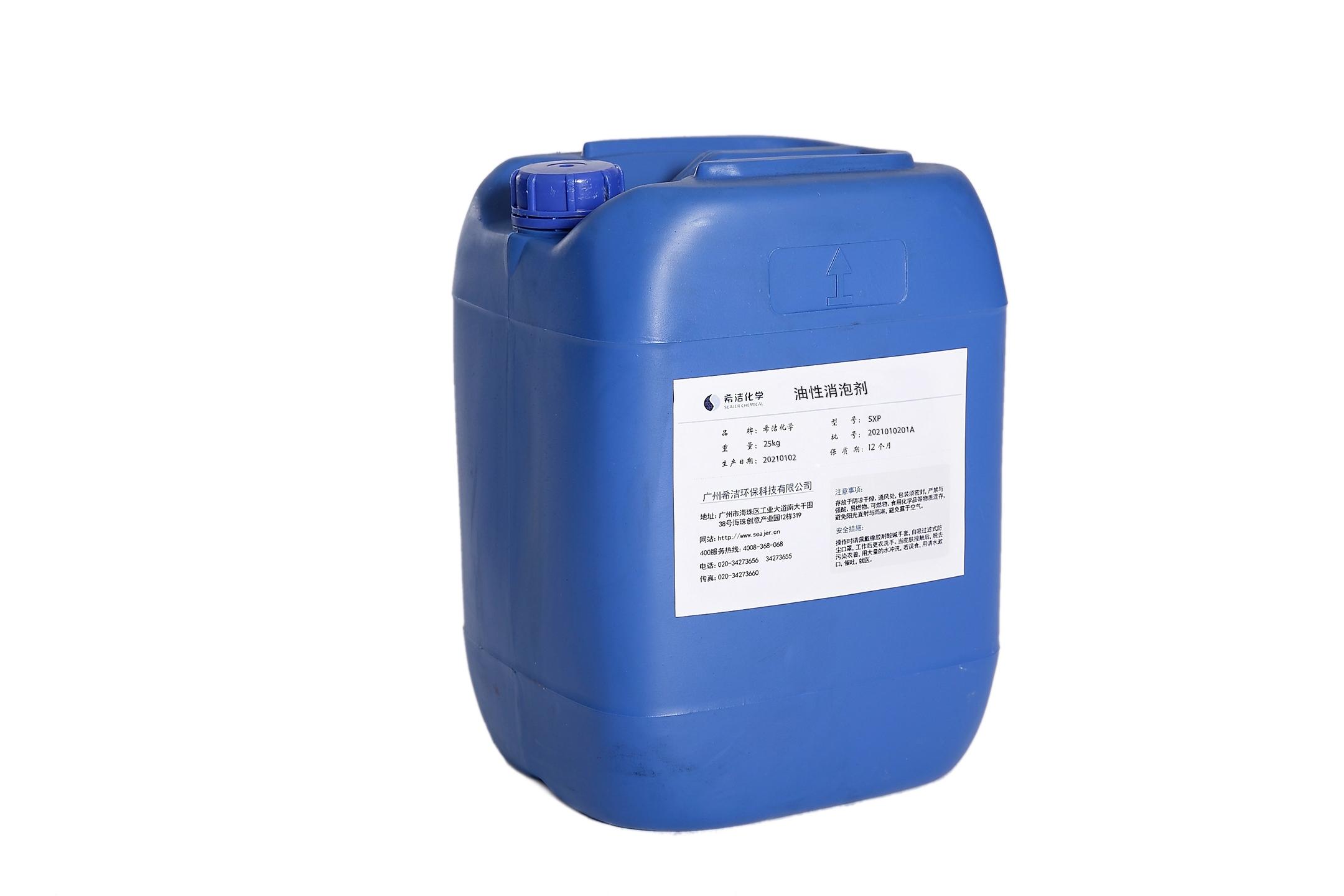 油性消泡剂-桶装图