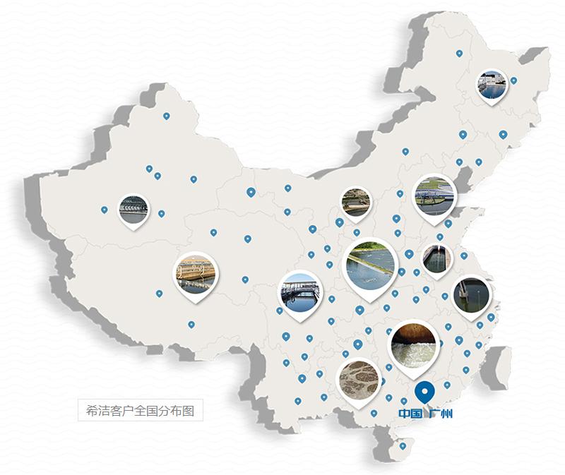 希洁环保在中国