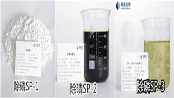 新型除磷剂的作用机理(图)
