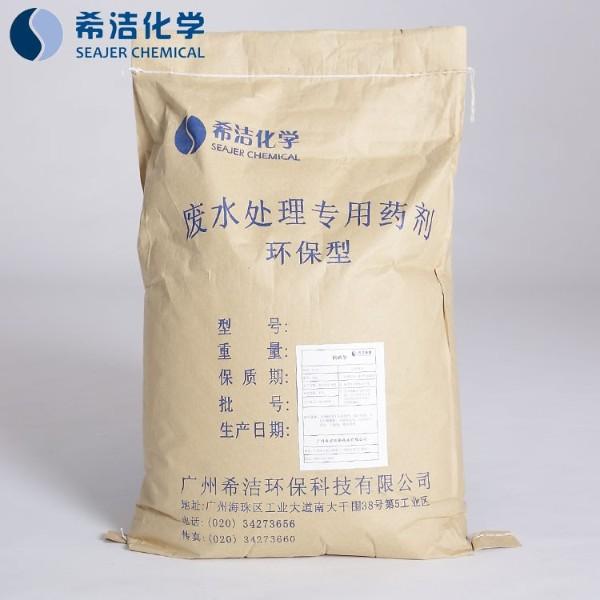 新型除磷剂