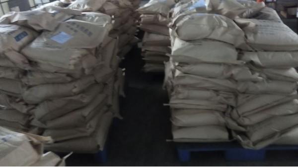 氨氮去除剂厂家-选择技巧