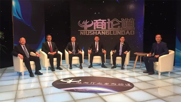 广州希洁环保首登央视舞台,CCTV《牛商论道》!