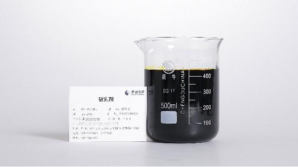 制药废水破乳剂,产品介绍篇(图)